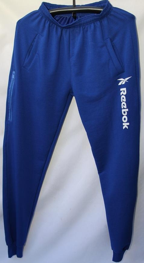 Спортивные штаны оптом 2403973 12-7