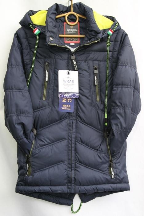 Куртки детские оптом 1109833 0006-21