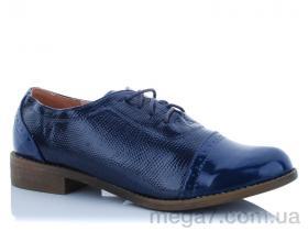 Туфли, Lion оптом 1259-9 blue