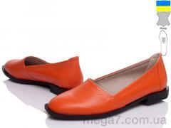 Туфли, Prime-Opt оптом Paradize 722-64-6 оранжевый