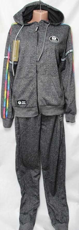 Спортивные костюмы женские оптом 65487129 2-7