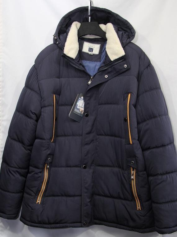 Куртки KAIDA мужские зимние БАТАЛ оптом 74930681 L-5-3