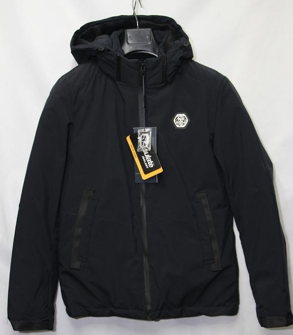 Куртка SOELUOS  зимняя  мужская оптом 14094976 7052-2