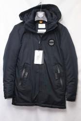 Куртка SCOTCH зимняя мужская оптом 87659314 Z-2292H