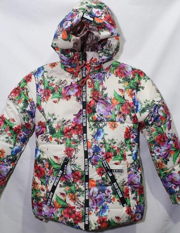 Куртки детские Jiren оптом 96582013 7593-3