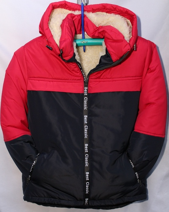 Куртки Юниор зимние оптом 59124083 115-4