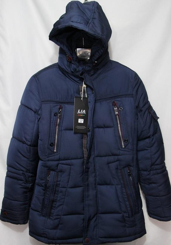Куртки подростковые LIA оптом 52471830 1727