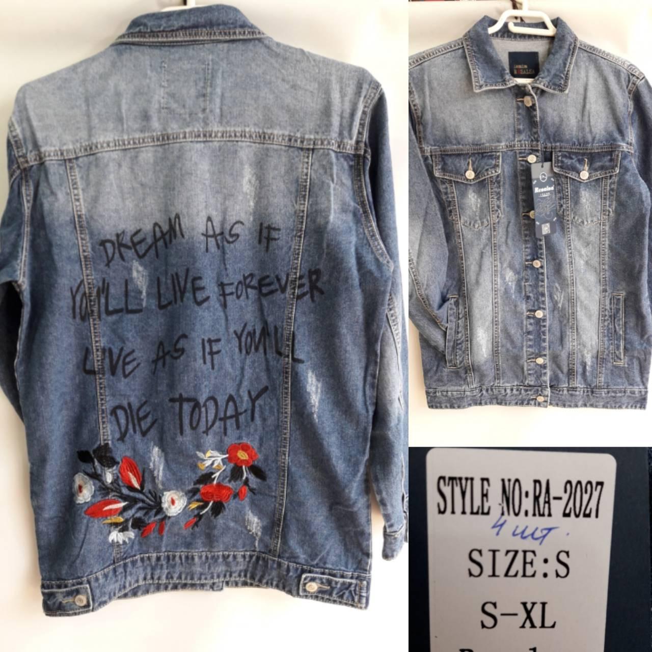 Куртки джинсовые женские  оптом 14532086 2027