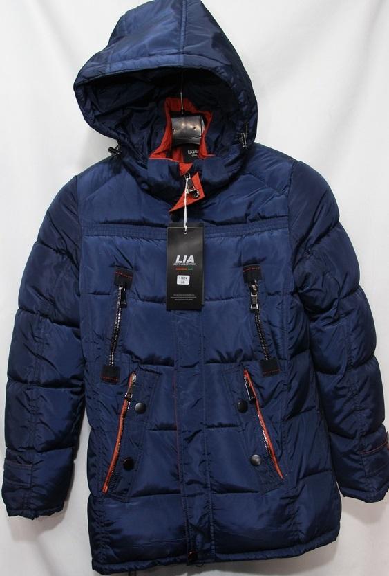 Куртки подростковые LIA оптом 65824193 1762
