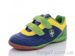 Футбольная обувь, Veer-Demax 2 оптом D1927-4Z