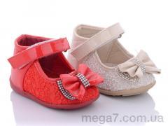 Туфли, Euro baby оптом S18 mix бежевый красный