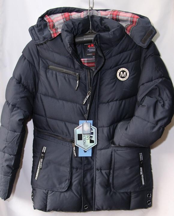 Куртки G. N. C  мужские зимние оптом 93401586 Е-18-2