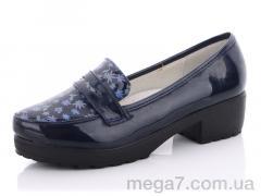 Туфли, Леопард оптом LX362-2