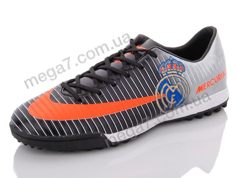 Футбольная обувь, Enigma оптом A79-4 black