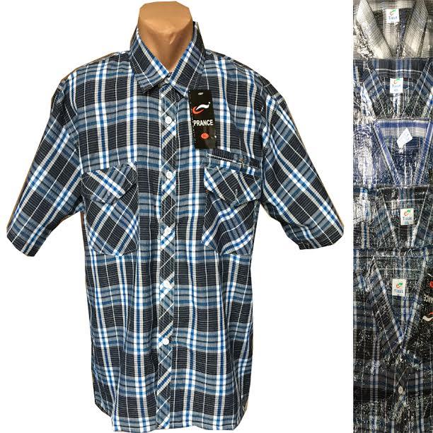 Рубашки мужские оптом 26031760 96