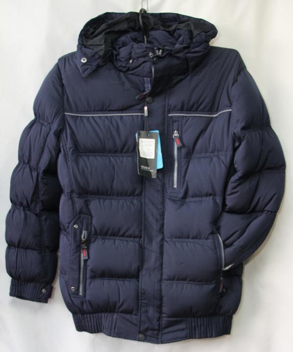 Куртки зимние мужские БАТАЛ оптом   24081080 JFYH-1907-2