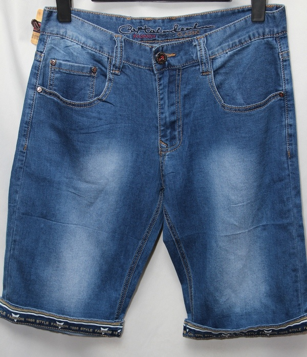 Шорты джинсовые мужские оптом 37965240 7318
