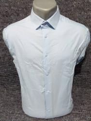 Рубашки мужские оптом 79821640 01 -6