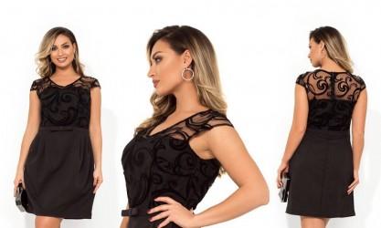 Платья женские оптом 43670518 991-4