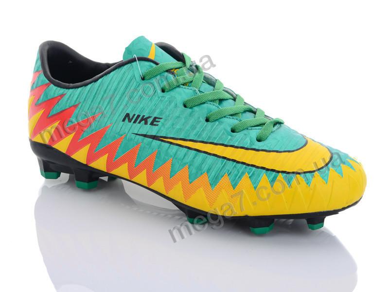 Футбольная обувь, Enigma оптом A519-5