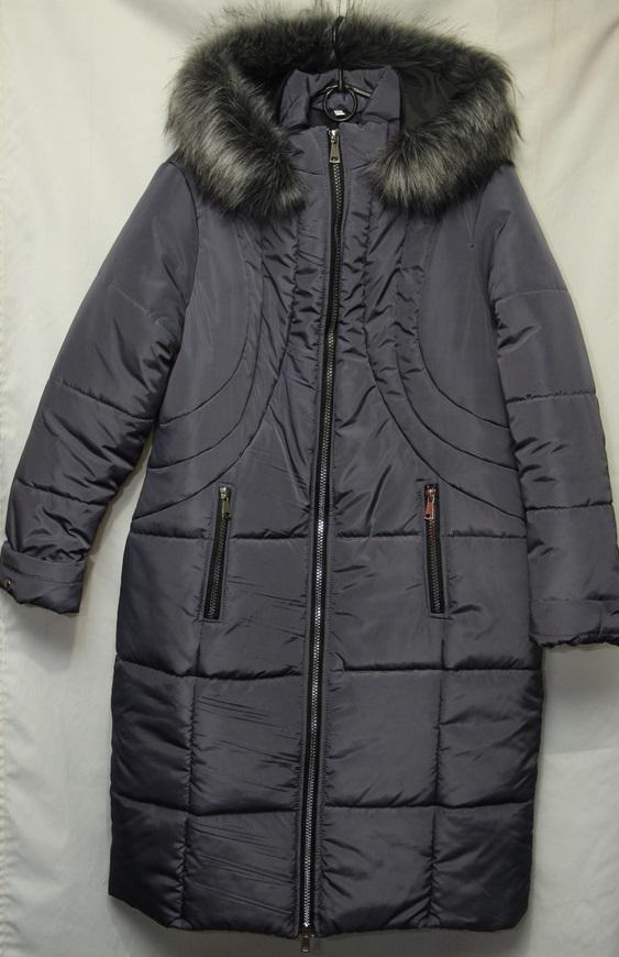 Куртки женские оптом 85369172 7500-10