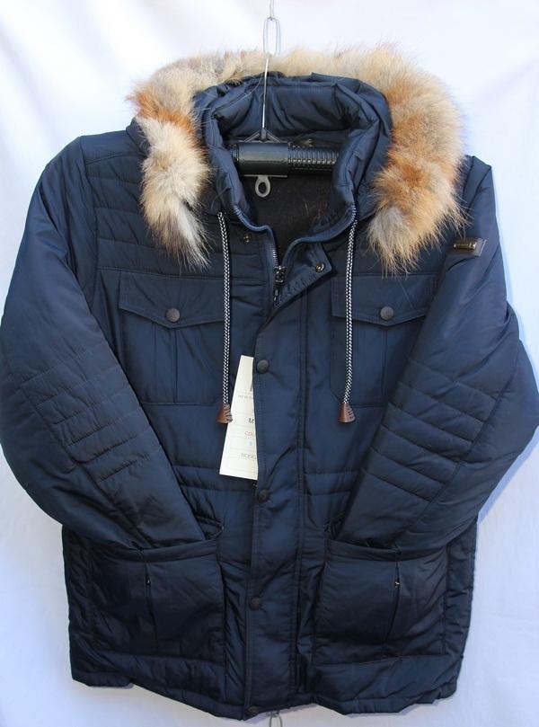 Куртки мужские оптом 86150349 7761