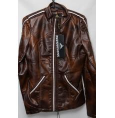 Куртка женская оптом 26061377 018