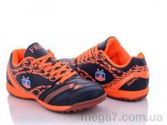 Футбольная обувь, Veer-Demax 2 оптом B2101-2S