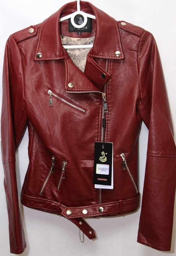 Куртки женские оптом 64812375 B12-1