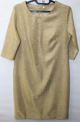 Платья женские SELTA БАТАЛ оптом 14560932 867-50-50