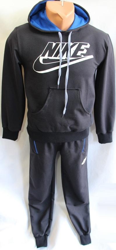 Спортивные костюмы подростковые оптом  0908941 3098-1