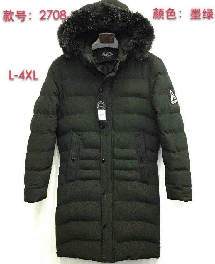 Куртки мужские оптом 34982765 2708-2