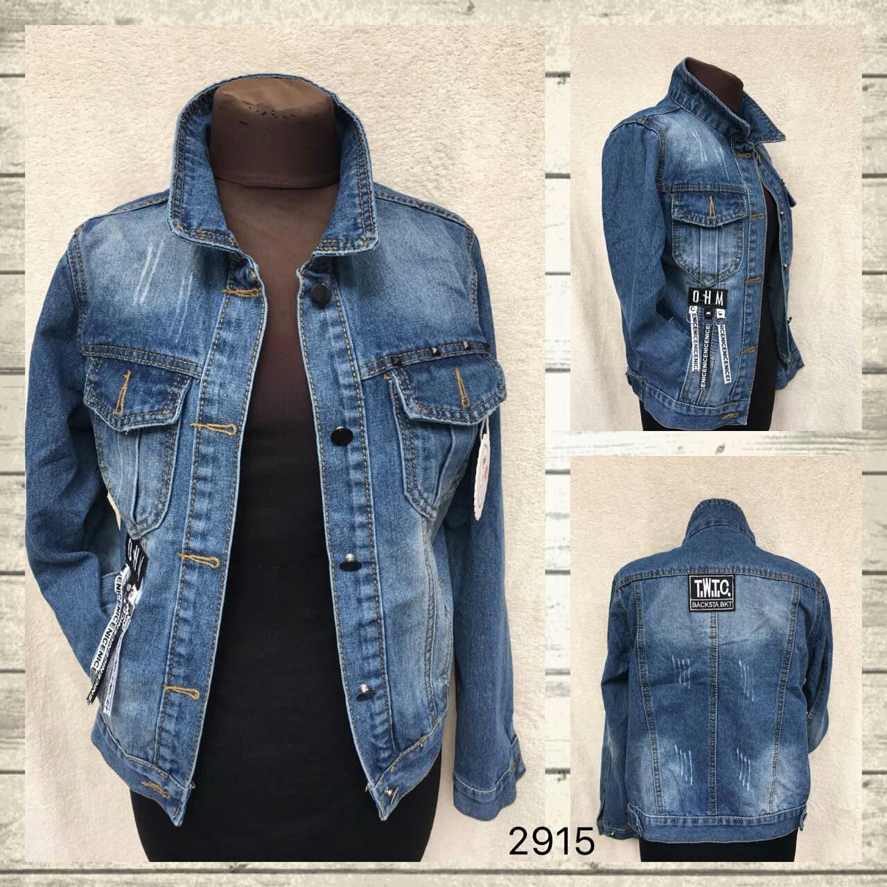 Куртки женские оптом Турция 53269871 2915