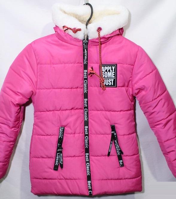 Куртки детские Турция оптом 43508276 7517-4