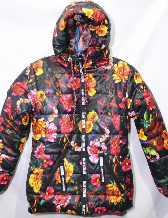 Куртки детские Jiren оптом 42531867 7593-4