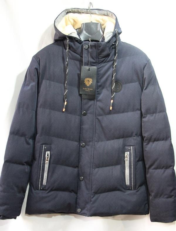 Куртки мужские оптом 89721653 17025-13