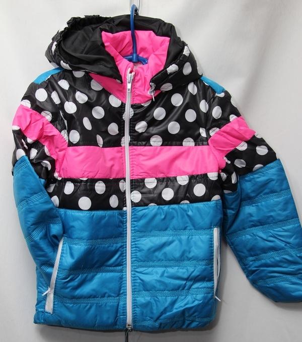 Куртки детские  оптом  03071071 2507