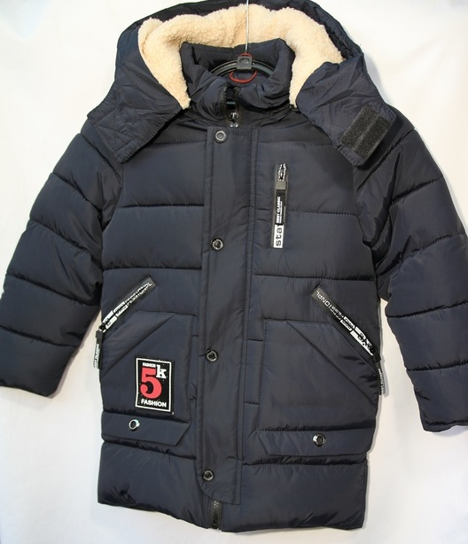 Куртки детские оптом 1709787 133-1
