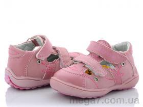 Туфли, Clibee оптом A719 pink