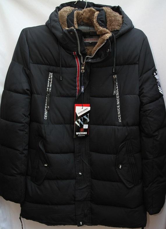 Куртка WY мужская оптом 76984312 W707-2