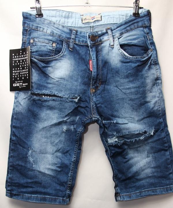 Шорты джинсовые мужские оптом 11065050 6311