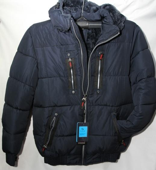 Куртки мужские  зимние оптом 40732658 5595