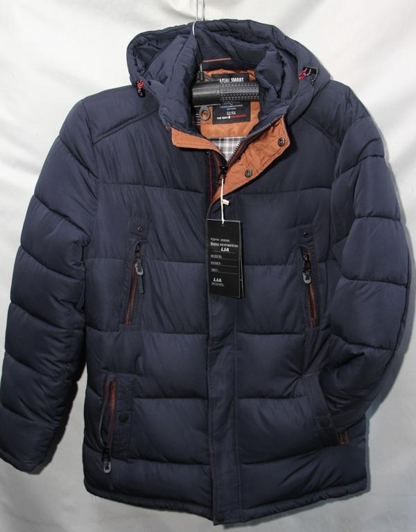 Куртки LIA  мужские оптом 94632175 1769-1