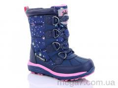 Термо обувь, BG оптом HL209-804