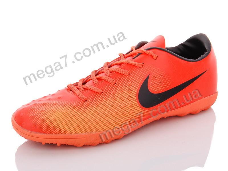 Футбольная обувь, Enigma оптом 1610 orange