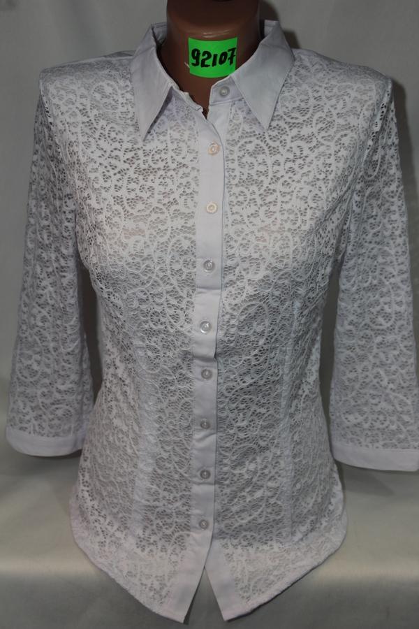 Блузы школьные оптом 2506636 92107-1