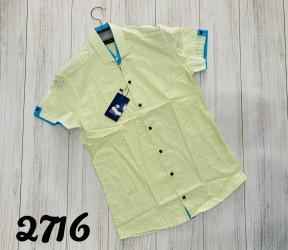 Рубашки мужские оптом 68301725 2116-24