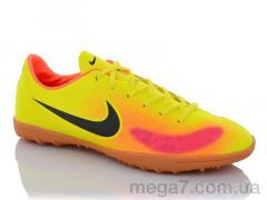 Футбольная обувь, Enigma оптом 1702 yellow