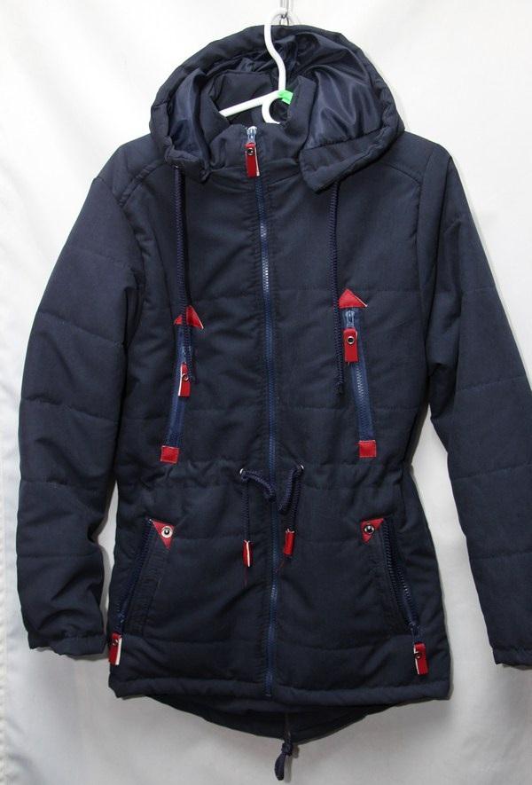 Куртки ЮНИОР  оптом  16035545 5163-10