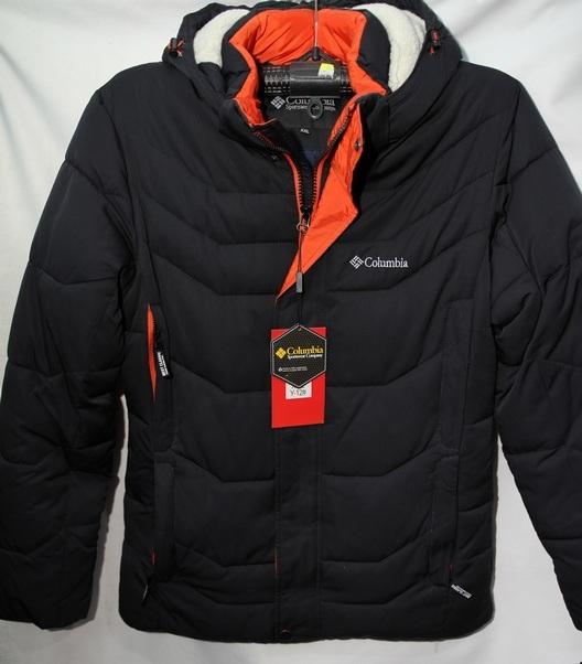 Куртки мужские  зимние оптом 13874920 006333-2